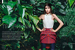 Tropicana | ZZmagazine | Fashion Story