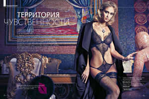 Territory of Sensuality | Fashion Story